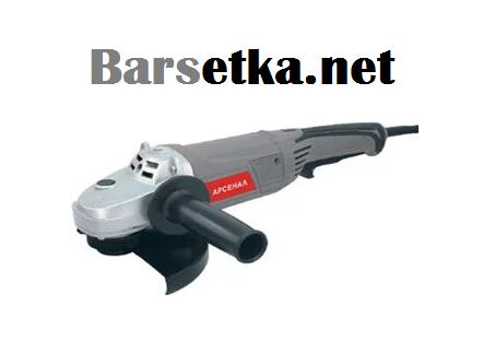 Болгарка Арсенал УШМ125/1100 (длинная ручка,