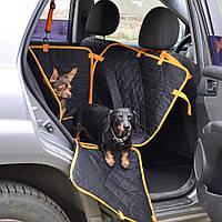 Автогамак для собак на 1/2 сидений, защитный чехол при перевозке собаки в авто. Comfort mini. orange