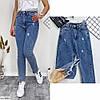 Женские потёртые голубые джинсы, фото 2