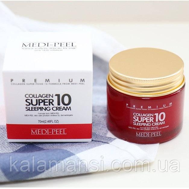 Ночной крем для лица с коллагеном керамидами и пептидами MEDI-PEEL Collagen Super 10 Sleeping