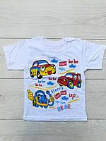 """Детская футболка """"Тачки"""" роста 92-98-104-110-116  см"""