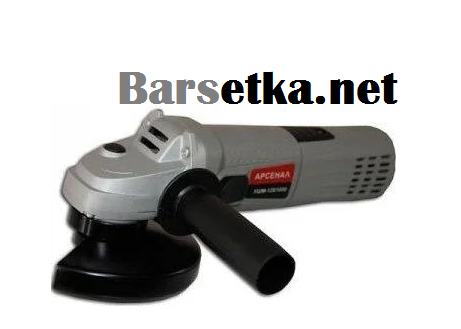 Болгарка Арсенал УШМ 125/1050 (короткая ручка)