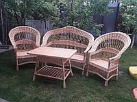 """Плетеный набор из лозы""""Капля""""/ Комплект плетеной мебели из лозы / Кресла диван и стол плетеной мебели"""