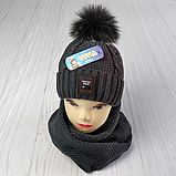 М 94026 Комплект для хлопчика шапка на флісі і хомут, різні кольори, фото 5