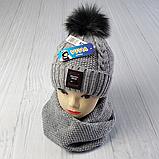 М 94026 Комплект для хлопчика шапка на флісі і хомут, різні кольори, фото 2