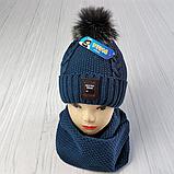 М 94026 Комплект для хлопчика шапка на флісі і хомут, різні кольори, фото 4