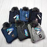 М 94026 Комплект для хлопчика шапка на флісі і хомут, різні кольори, фото 6