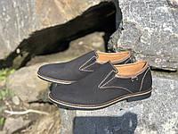 Кожаные мужские туфли 7691 чер размеры 41,42,43, фото 1