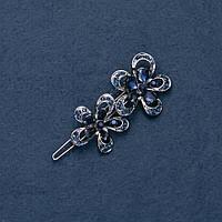 Заколка для волос Цветы синие стразы 26х64мм