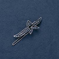 Заколка для волос Звезда синие стразы 24х70мм
