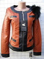 Поступили новые модели женских курток