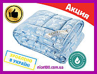 Одеяло 145х210 Полуторное ROSALIE Искусственный лебяжий пух Гипоаллергенное Зимнее Теплое Легкое Экологичное
