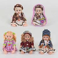 Говорящая кукла Алина 5066/69/75/76 (36/3) 4 вида, говорит на русском языке, в сумке
