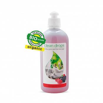 "Гель для мытья посуды Clean Drops ""Лесные ягоды"" 500 мл"