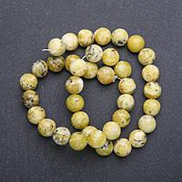 Бусины из натурального камня Жадеит (пресс) гладкий шарик d-10+-мм нитка L-38+-см