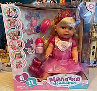 Кукла сестра Беби Борн Baby Born Sister BLS003-S-UA ноги на шарнирах, стоит, расческа, резинки, обувь, аналог
