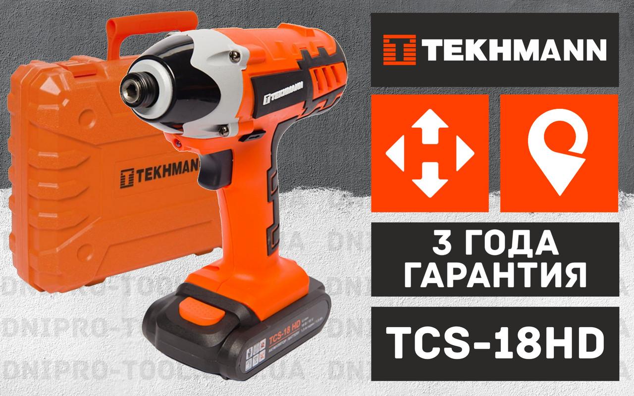 Шуруповёрт аккумуляторный Tekhmann TCS-18 HD (844123)