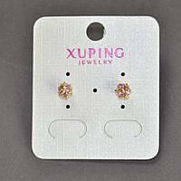 Серьги Xuping гвоздики Шарик с розовым цирконом d-5х5мм позолота 18к