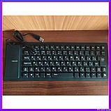 Силиконовая клавиатура черная, фото 6