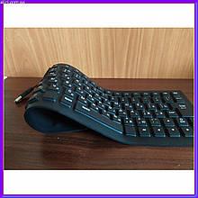 Силиконовая клавиатура черная