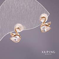 Серьги Xuping пусеты Лебеди с камнем цвет белый 10х7мм позолота 18к