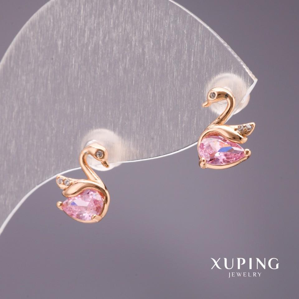 Серьги Xuping пусеты Лебеди с камнем цвет розовый 10х7мм позолота 18к