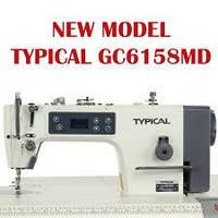 GC6158MD Одноигольная швейная машина челночного стежка с прямым сервоприводом