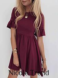 Модное летнее короткое платье свободного кроя