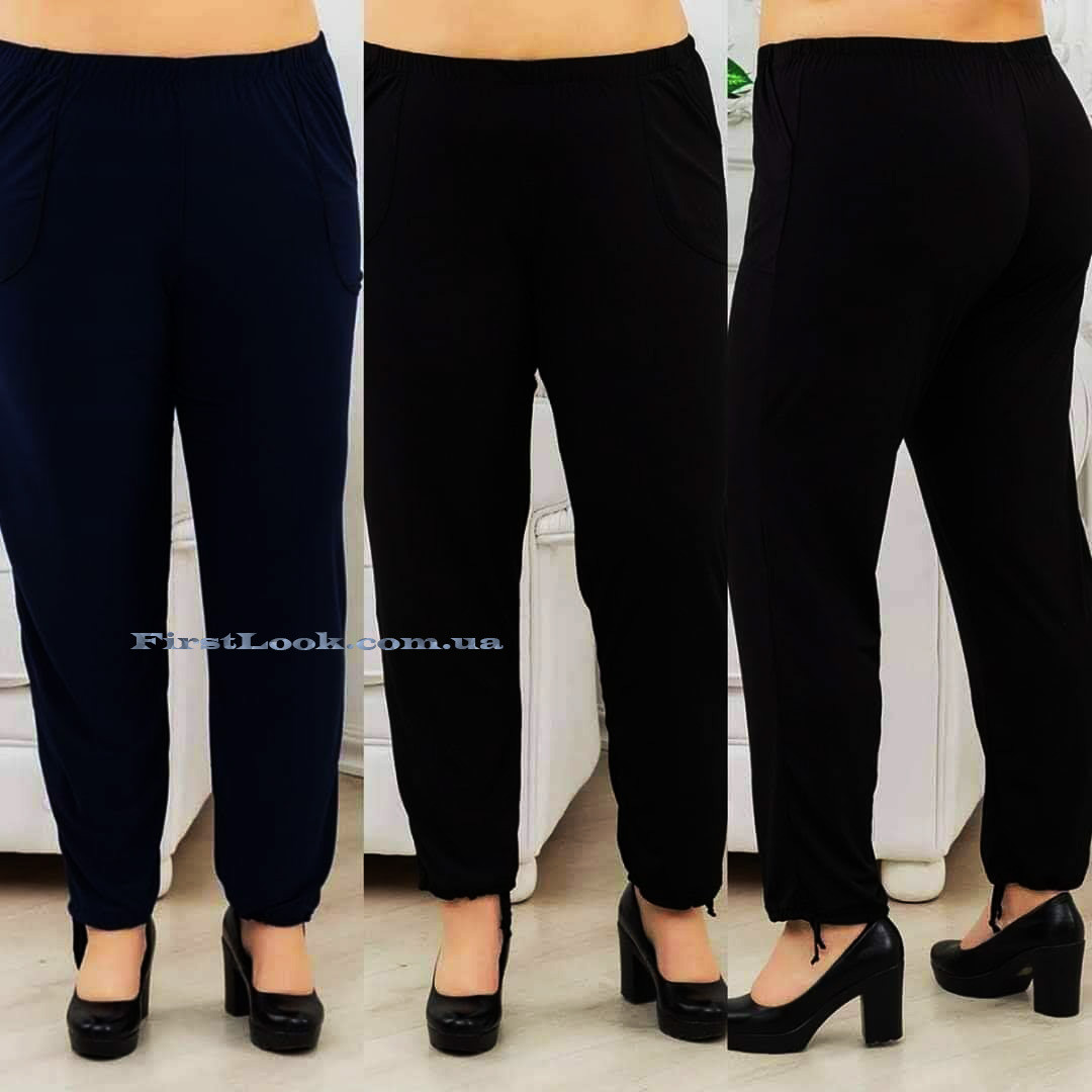 Женские брюки большие размеры ( с 50 по 64 размер)