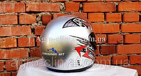 Шлем для мотоцикла hel-met 101 серый с красным, фото 2