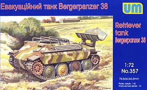 БРЭМ Bergepanzer 38 (на базе Hetzer). 1/72 UM 357
