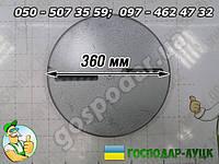 Оригинальный стальной режущий диск 36 см корморезки Зубренок