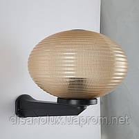 Светильник парковый Бра  NF2803  и шар D250мм золото призматик  с адаптером  Е27 IP44, фото 2