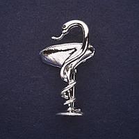 Брошь Чаша со змеей эмаль цвет серебряный 44х21мм серебристый металл