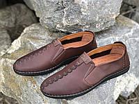 Кожаные мужские мокасины 19-074 размеры 40-45, фото 1