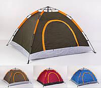 Четырехместная туристическая палатка-автомат (2м * 2м) Палатка автоматическая трансформер