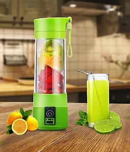 Портативный фитнес блендер USB Juice Cup HM-03 (4 ножа), беспроводной шейкер для смузи 13321 Зеленый