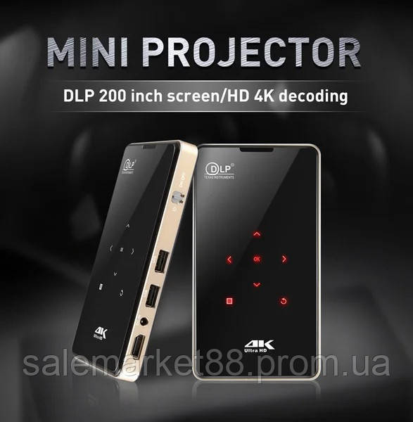 Мультимедийный Мини Смарт проектор P09 на Android Смарт ТВ 4K, Full HD
