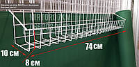 Корзина на сетку 74х10 см с высокими бортами