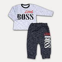 Стильный спортивный костюм для мальчика Little Boss