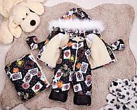 .Детский комбинезон трансформер, зимний комбинезон для новорожденных от 0до2 черный с картами, фото 1