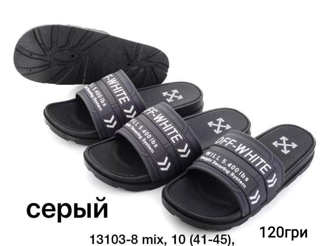 Шлепанцы PLAAZZO 13103-8mix серый