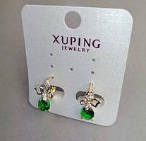 Серьги Xuping Бабочки зелеными цирконами d-7мм L-15мм Позолота