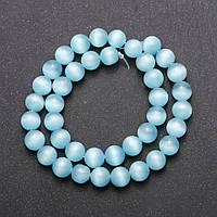 Бусины Кошачий глаз голубой на нитке гладкий шарик d-10мм L-38см купить оптом в интернет магазине