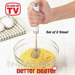 Автоматический венчик  Better Beater (2шт)