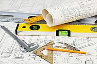 Технический надзор за строительством систем газоснабжения
