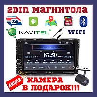 Магнитола 2 din android с навигацией Shuttle SDUA-7050