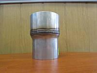 Переходник из нержавеющей стали для дымоходных труб  диаметр 100/120мм
