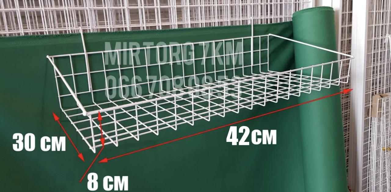 Корзина на сетку 42х30 см с высокими бортами
