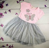 Платье для девочек розовый/серый хлопок Breeze Турция